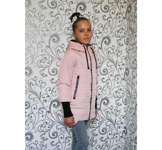 """Демисезонная куртка """"Вилена"""" светло-розовый"""