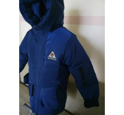 """Зимняя куртка на мальчика """"Даня"""""""