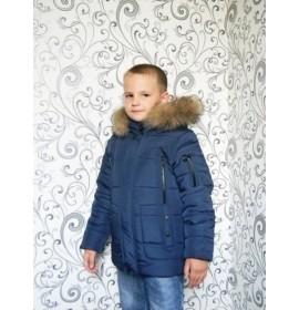 93958dd4843 Зимняя детская куртка на мальчиков и подростков