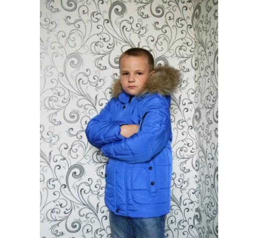 "Зимняя куртка на мальчика ""Ден"" синяя"